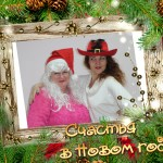 SABRINA (as Mrs Claus) & a FAIRY DIANA  at CR. PARTY