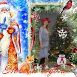 SANTA CLAUS & VALARY AT A CHRISTMAS TREE